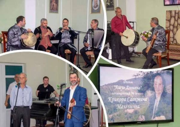 Мелодии амшенских армян
