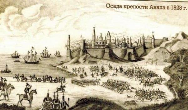 осада Анапы 1828