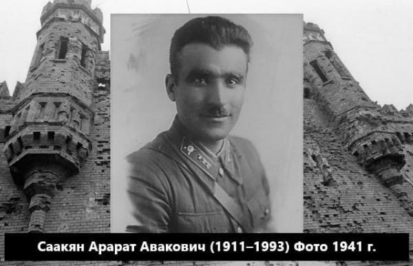 на фоне крепости Саакян Арарат Авакович (1911–1993) Фото 1941 г