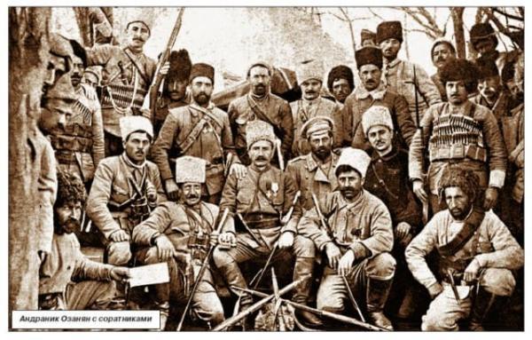 Андраник Озанян с соратниками