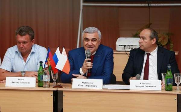 Отчет Регионального отделения САР Краснодарского края за май-июль 2021 года (видео)