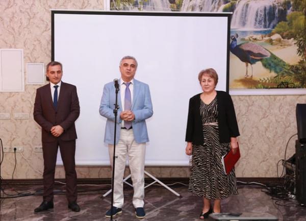 армянский язык учительская конференция